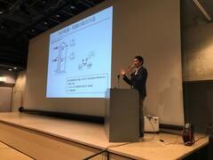 「構造塾」浜松事務局