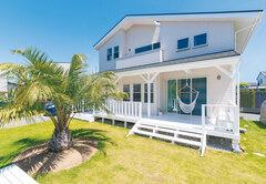 光と風と笑顔が集うアメリカ西海岸スタイルの家