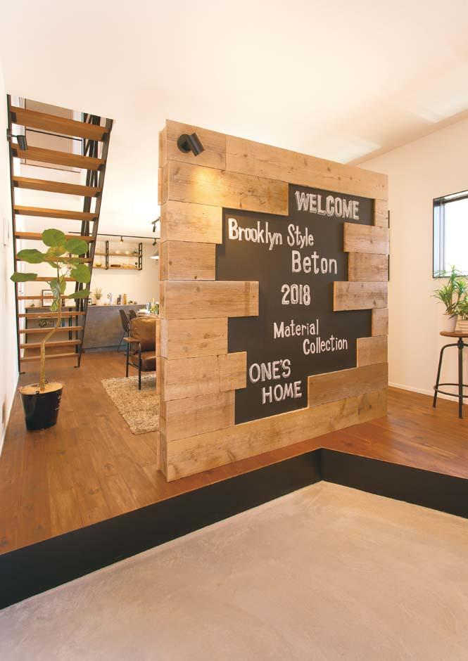 ワンズホーム【デザイン住宅、建築家、インテリア】広々とした土間やクロークを備えた玄関