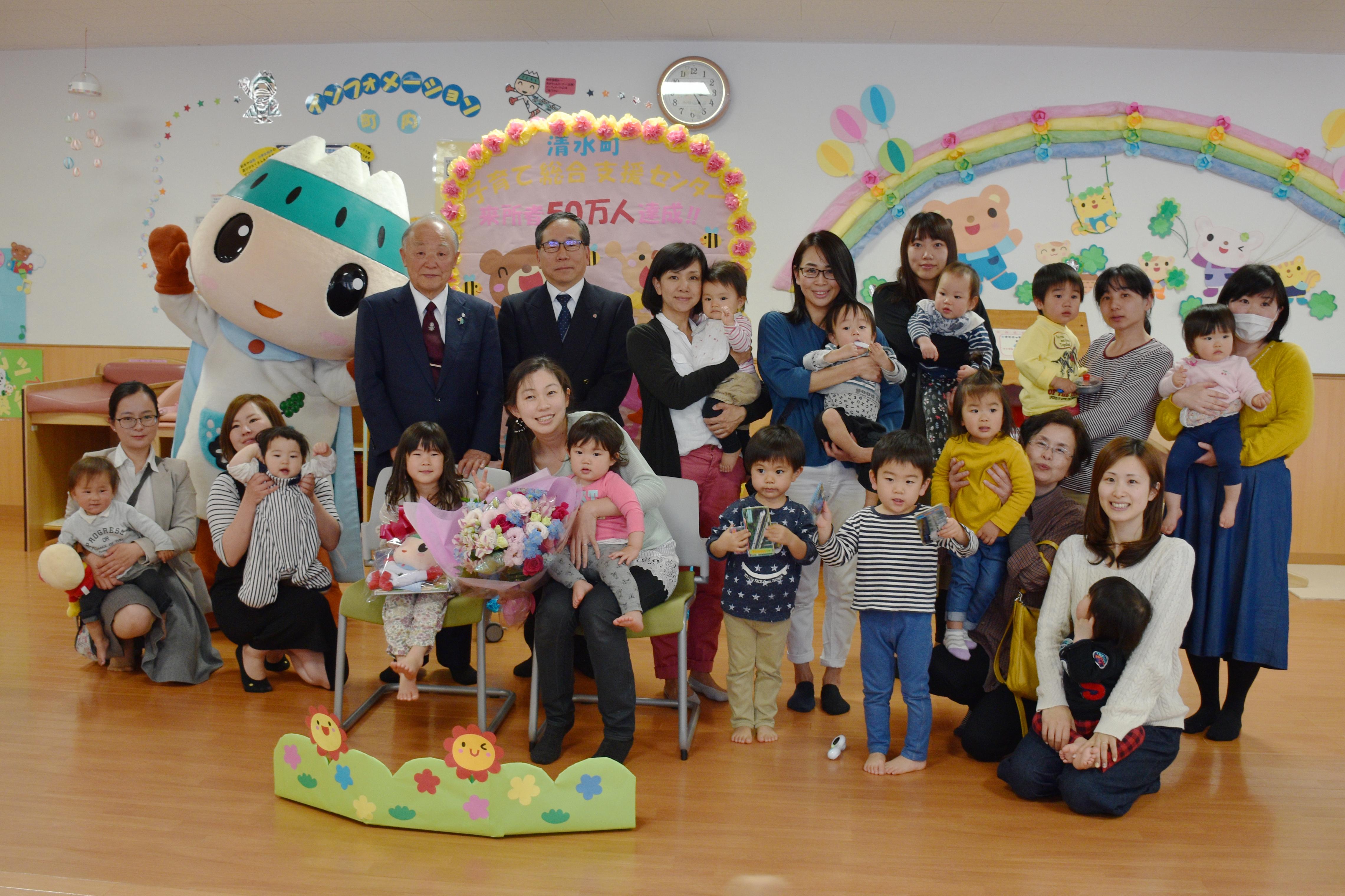 平成29年に開設10周年を迎えた、子育て総合支援センター