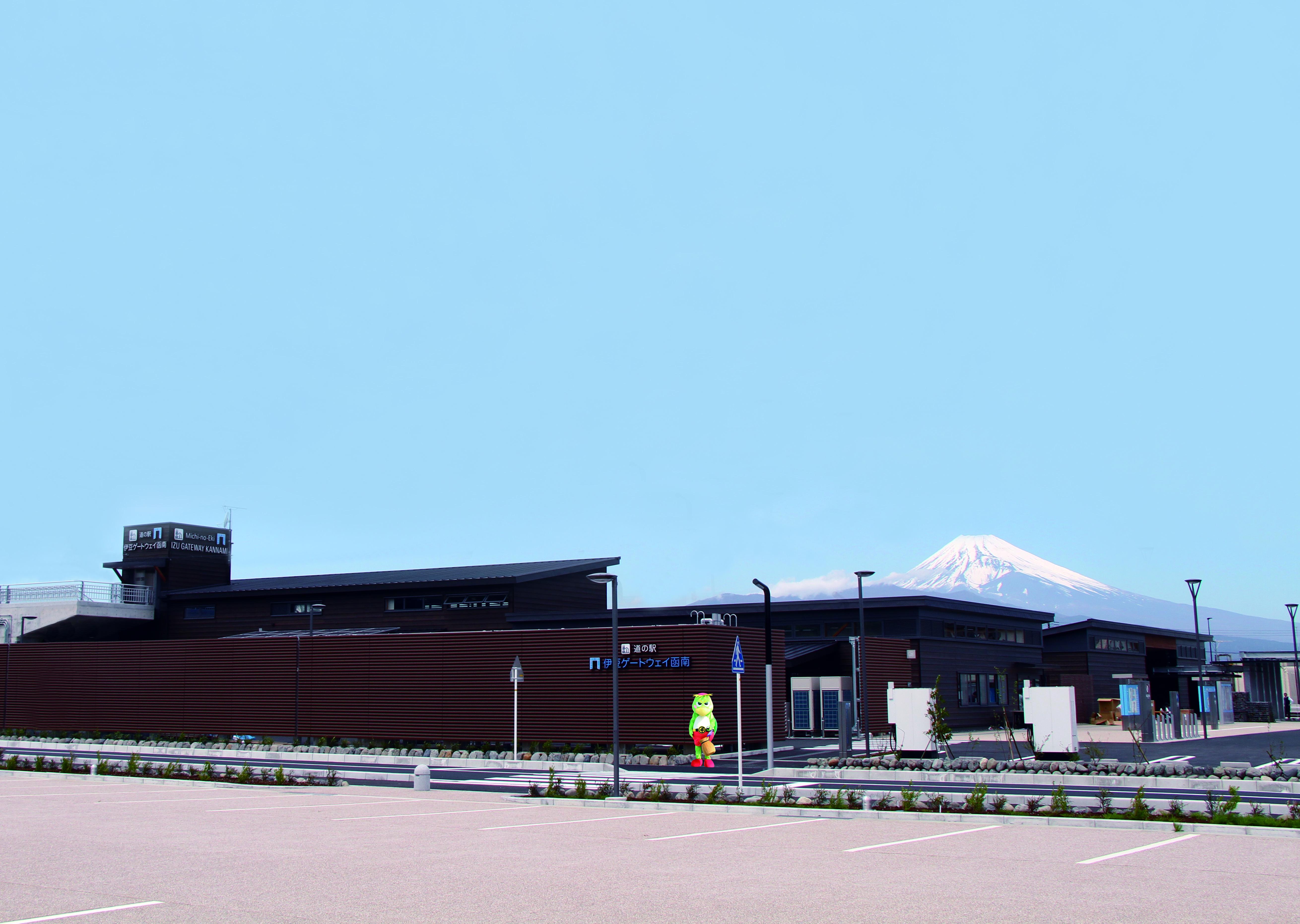 伊豆の玄関口道の駅「伊豆ゲートウェイ函南」(写真提供:函南町)