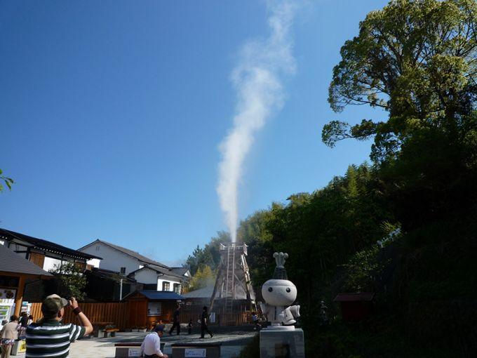 自噴泉がある峰温泉大噴湯公園(写真提供:河津町)