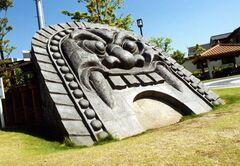 高浜市名産の「三州瓦」の巨大な鬼瓦(写真提供:高浜市)