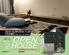 OPEN HOUSE in 田町
