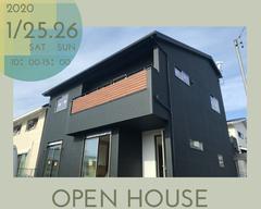 OPEN HOUSE in 五ケ堀之内