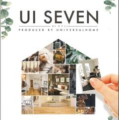 UI SEVEN 【都市型フリープラン】 デビューフェア