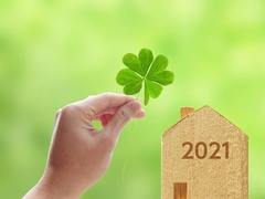 グリーン住宅ポイント制度とは?〈新築住宅〉のイメージ