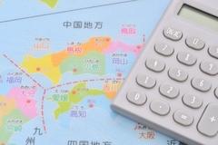 iDeCo、医療費控除、ふるさと納税と住宅ローン控除の併用についてのイメージ