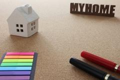 家づくりの基本➁:土地探しのスケジュールのイメージ