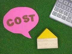 家づくりの基本④:家の本体価格以外にもお金がかかります!(諸費用)のイメージ