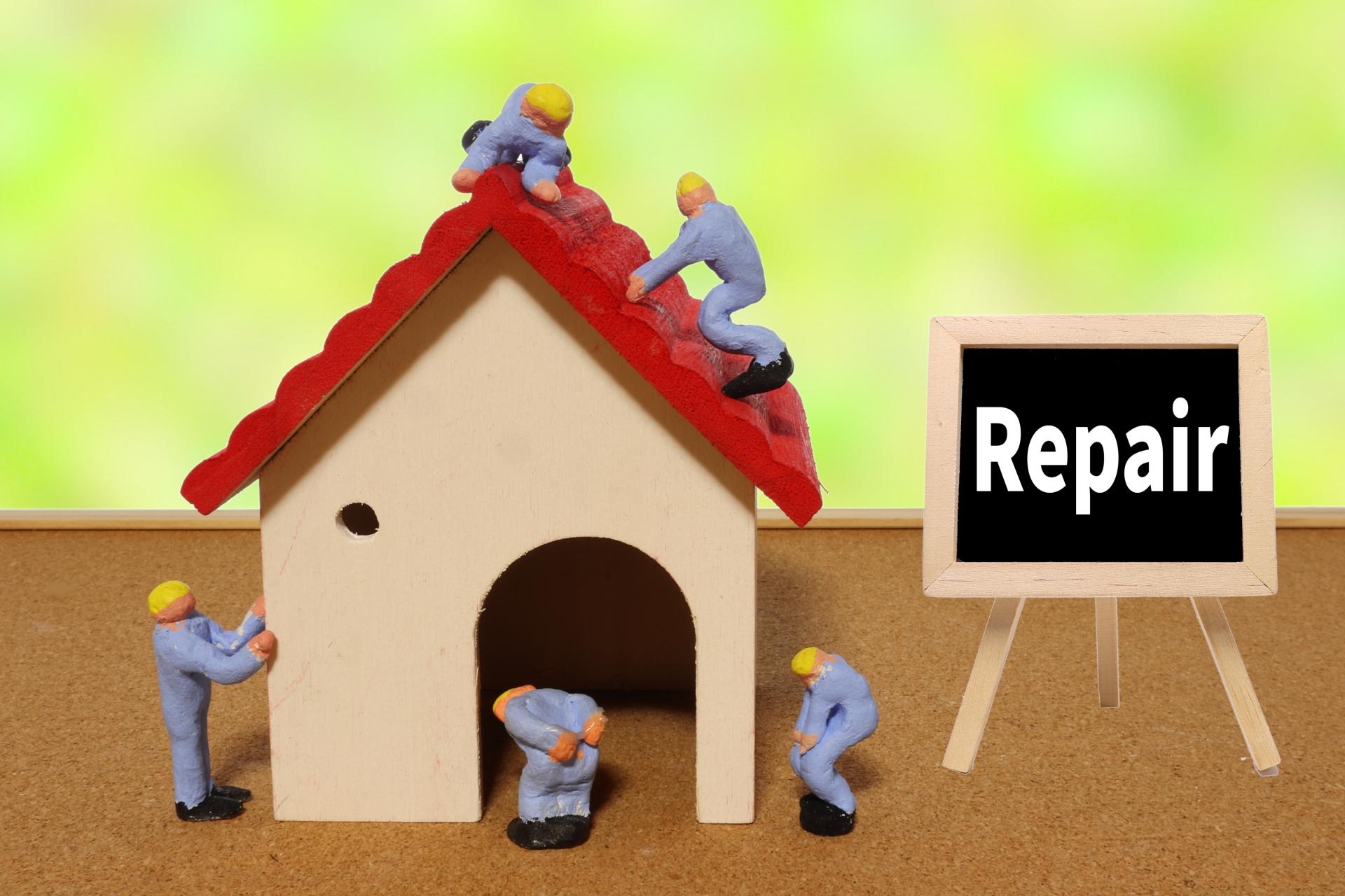 家は古くなればお金がかかります ~リフォームにどのくらいかかる?~のイメージ