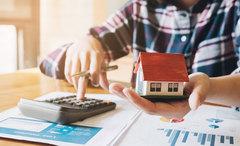 住宅ローンの賢い選び方。これだけは押さえたい4つの比較ポイントとはのイメージ