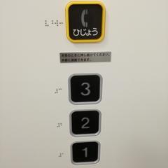家庭用エレベーターの設置費用と維持費のイメージ