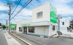 イエタテ相談カウンター  三島店