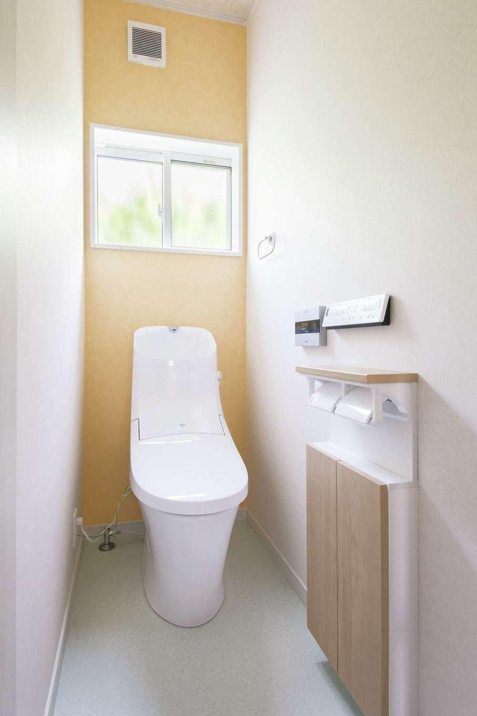 トイレ黄色