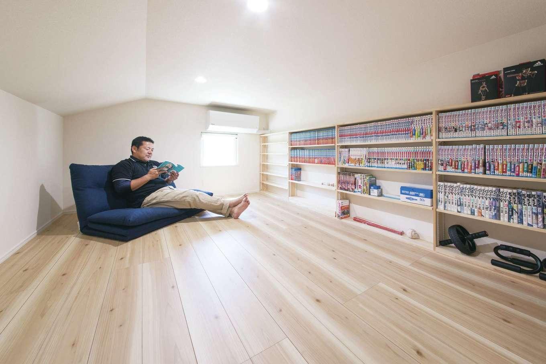 ワンズホーム【デザイン住宅、子育て、自然素材】小屋裏には、ご主人念願の漫画ルームを実現。本棚作りにも参加した