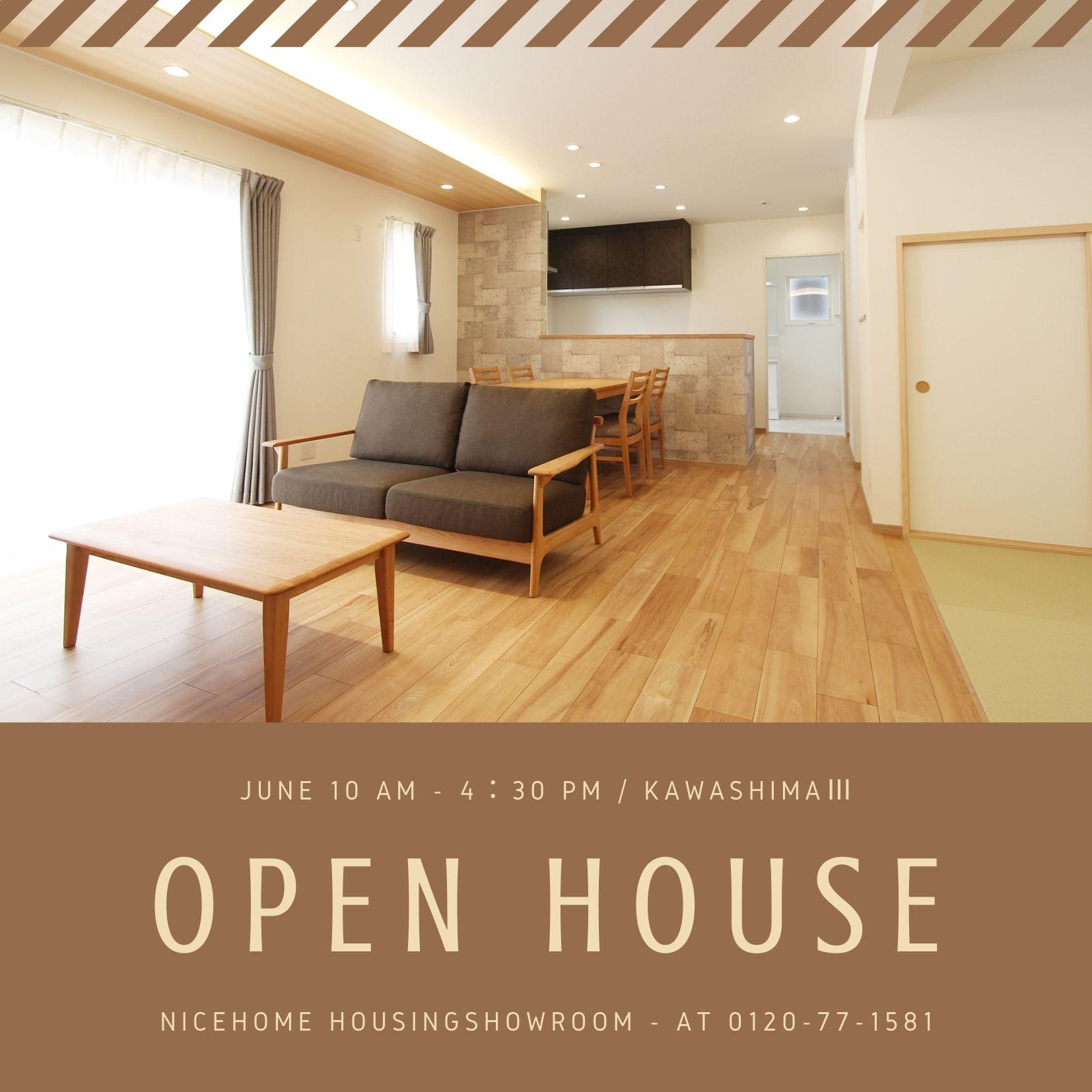 【安城市】木の質感を楽しむ間接照明のある家【オープンハウス】