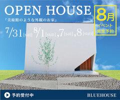 <完全個別>完成見学会in浜松市西区 坪井インターからすぐ!