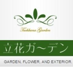 立花ガーデン 秋冬のポストカードができました!