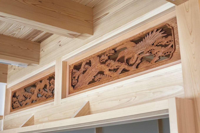 住まい工房 整建【デザイン住宅、和風、自然素材】祖父宅の欄間を和室に再利用。家族の繋がりを大切にする同社の家づくりが反映され ている