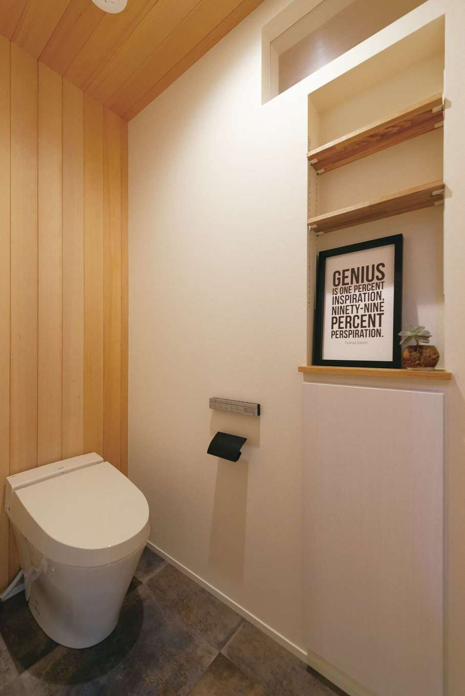 住家 ~JYU-KA~【間取り、デザイン住宅、建築家】トイレにも夫妻の要望と建築家のセンスが溶け込む