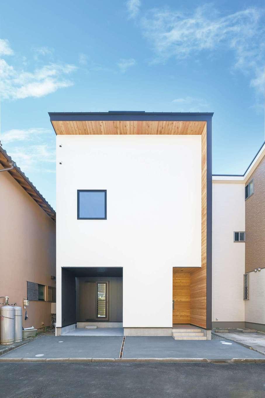 静岡市駿河区の30坪の土地に完成したS邸。スクエアなフォルムに軒天と袖壁をプラスして、デザイン性もUP!両隣に家が接近しているため、開けた南側とトップライトから光を取り入れる
