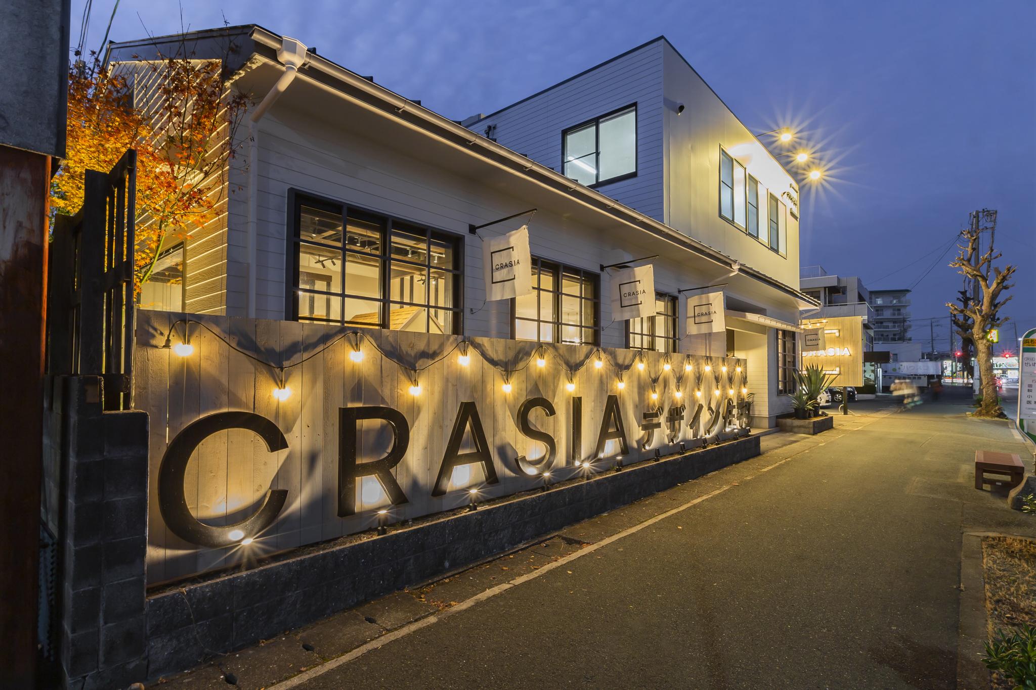 CRASIA(クラシア)のイメージ