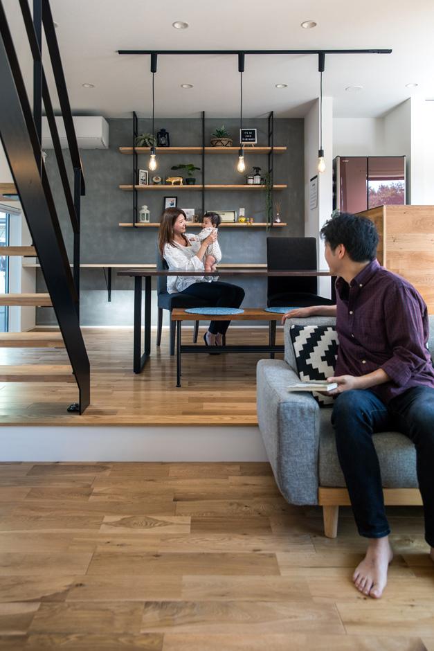 S.CONNECT(エスコネクト)【デザイン住宅、建築家、省エネ】リビングとダイニングの間に段差を設け、空間に強弱をつけた。目線の高さがほぼ同じになり、家族のコミュニケーションも取りやすい