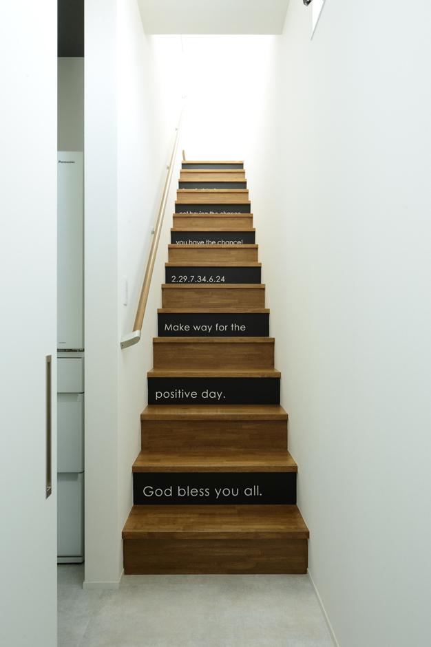 階段の蹴込(けこみ)板は一段置きに黒い板にして、白字でペイントを施した。家族のラッキーナンバーや、好きな言葉を英語で記してある。ご主人のグッド・アイデアが活かされたスポット