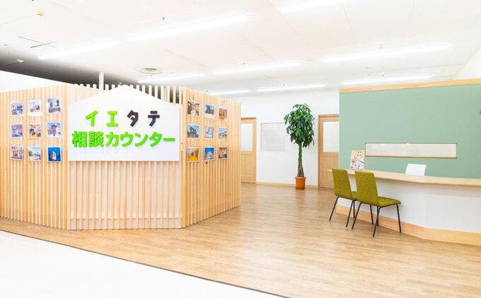 イエタテ相談カウンター ドン・キホーテ豊橋店のイメージ