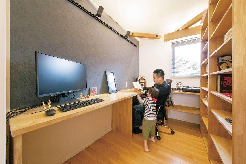 くらはし建築【趣味、省エネ、間取り】クールな印象の書斎は、ご主人のプライベートルーム