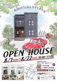OPEN HOUSE   ご予約お待ちしています !!