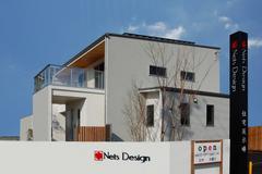 飽きのこないシンプルなデザインこそが本当のデザイン!モデルハウス見学会 @藤枝市緑町