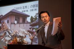 熊本地震を経験した工務店に学ぶ 「家づくりの地震対策、どうすればいい?」