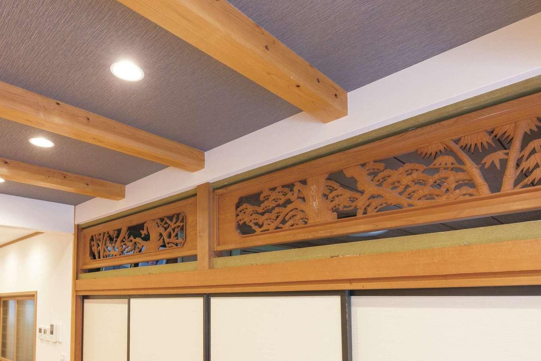 サラサホーム沼津(靖和工務店)|和室のふすま上部にあった欄間。手の込んだ美しい細工は貴重なので、そのまま生かした
