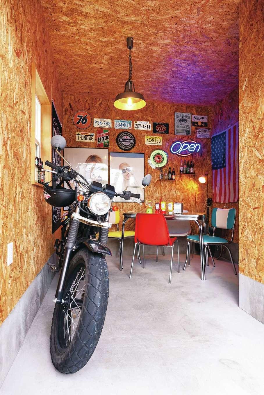 富士ホームズデザイン【デザイン住宅、ガレージ、インテリア】ガレージはバイクを停めておくだけでなく、ご主人が気分転換する場所に