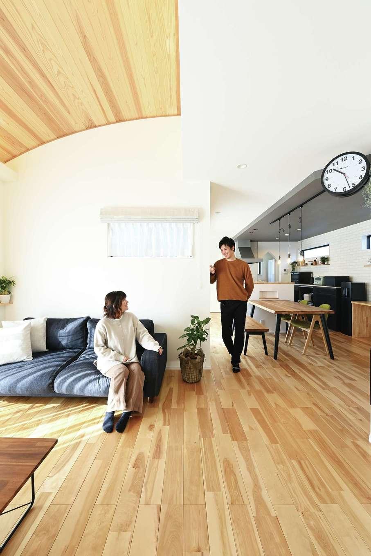 内田建設【デザイン住宅、間取り、建築家】木造にしかできないRの天井を採用したリビング。床は無垢のカバザクラで、経年変化も楽しみ