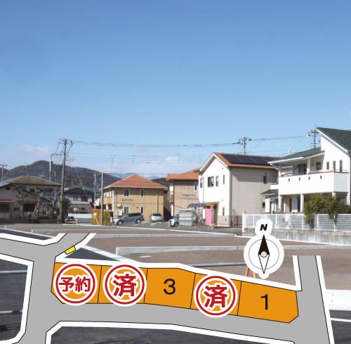 【富士市松岡竪堀駅前分譲地】全5区画販売中