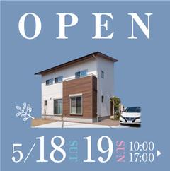 【今週末限定】モデルハウス公開中「1600万円台の全館空調付、等身大の家」