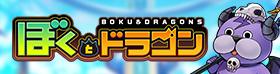 Banner bokudora