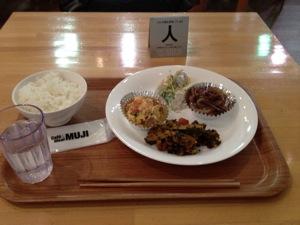 Meal muji 1