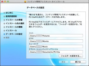 contents-manager1