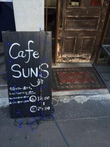 02_cafe-suns_nakameguro