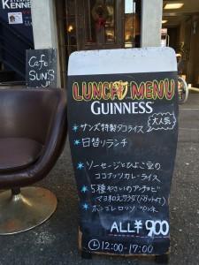 03_cafe-suns_nakameguro