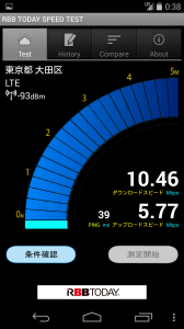 Screenshot_2013-12-25-00-38-14