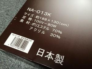 03_nakagishi-na-013k