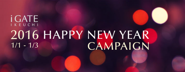 Happy New Year Campaign