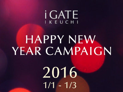 Happy New Year Campaign Portrait