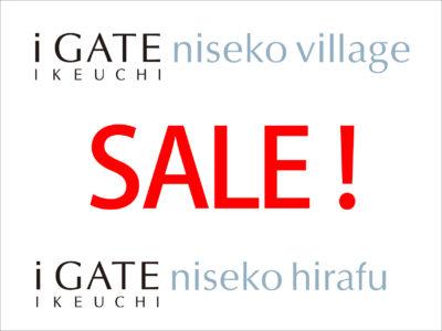 2016 3 5 ヒラフ&ビレッジ Sale