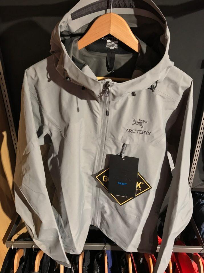 Alpha Sl Jacket Mens